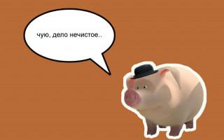 Свиньи-ищейки могут лишить работы полицейских собак